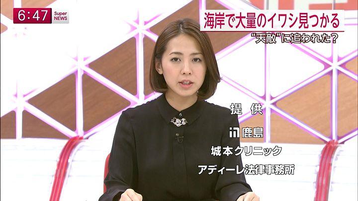 tsubakihara20141103_15.jpg