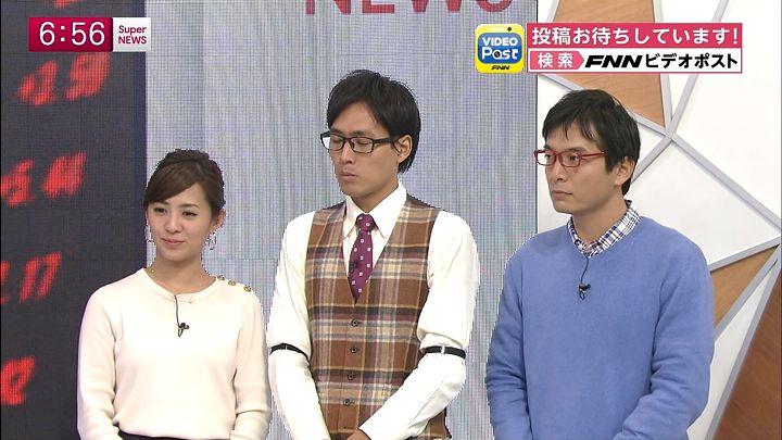 tsubakihara20141104_15.jpg