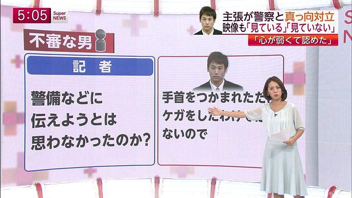 tsubakihara20141106_05.jpg