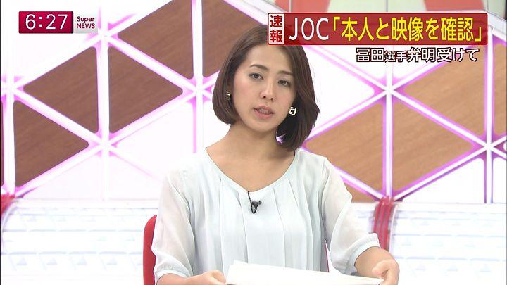 tsubakihara20141106_14.jpg