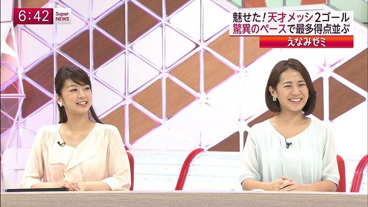 tsubakihara20141106_15.jpg