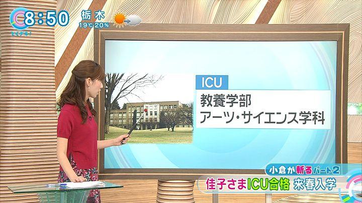uchida20141031_05.jpg