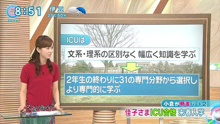 uchida20141031_06.jpg