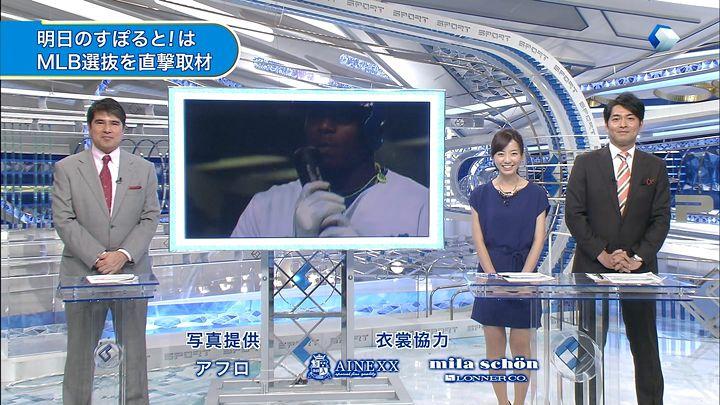 uchida20141110_08.jpg