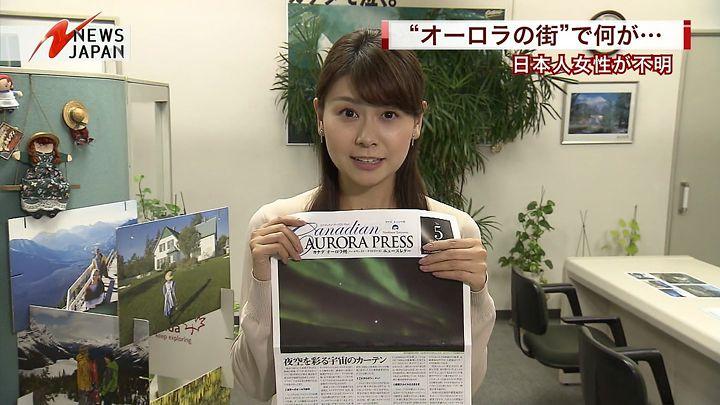 yamanaka20141030_05.jpg