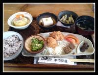 nara lunch