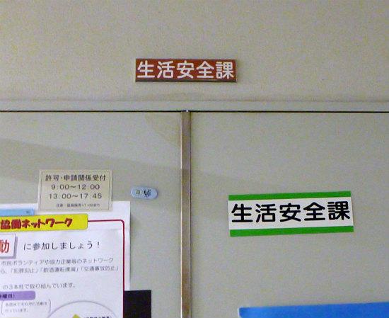 2014.02.01引っ越し2
