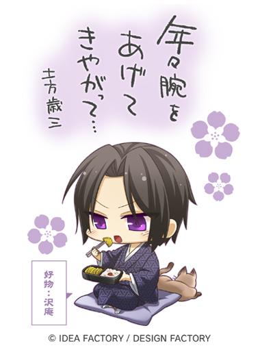 haku_bentou.jpg