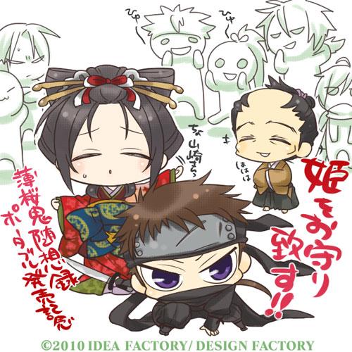 haku_zpsp02.jpg