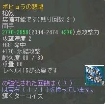115R槍