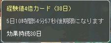 ALO133.jpg