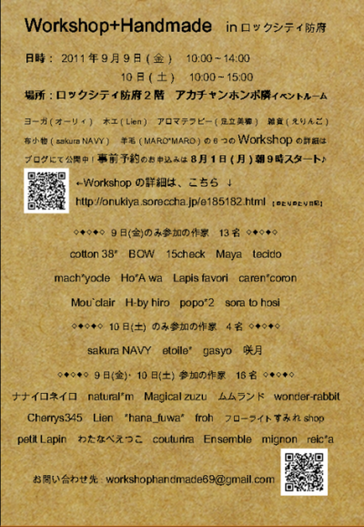 繝輔Λ繧、繝、繝シ闌カ[1]_convert_20110710091041