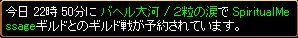 RedStone 10.02.02Gv予約