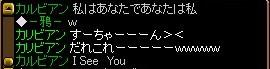 スーちゃん><