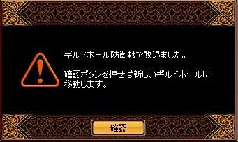 RedStone 10.02.06防衛結果