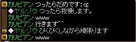 納骨・・・ (2)