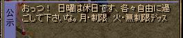 10.03.08~予定