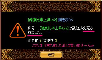 10.03.15再構成結果