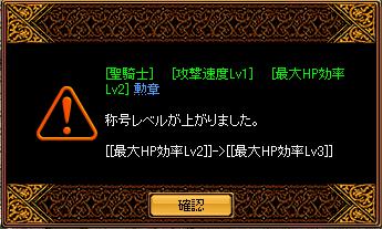 まるちゃん代行3