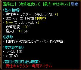 まるちゃん代行1