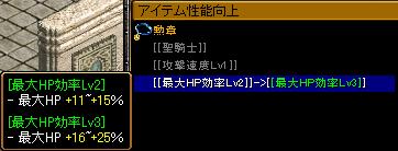 まるちゃん代行2