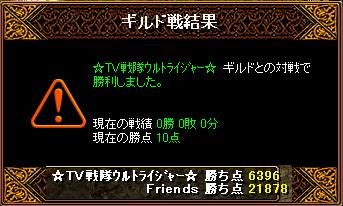10.04.16Gv結果