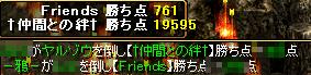 10.05.14Gv様子2