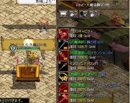 10.09.21朝露店