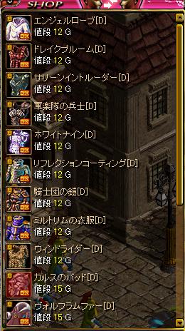 決戦サバ2