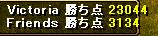 10.13Gv途中経過2