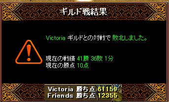 10.13Gv結果
