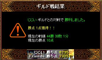 10.10.26Gv結果
