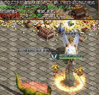 かりび天井CP30