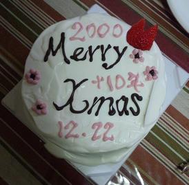 今年のXmasケーキ