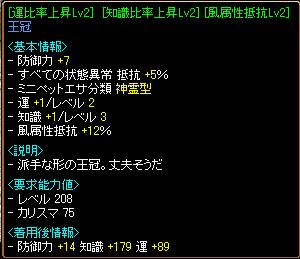 1.3代行素材