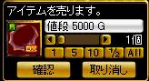 5000n.png