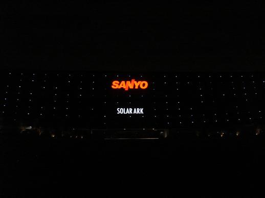 SANYO.png