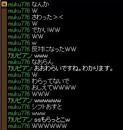 WWW.jpg