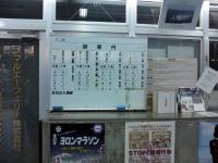 NCM_1000.jpg