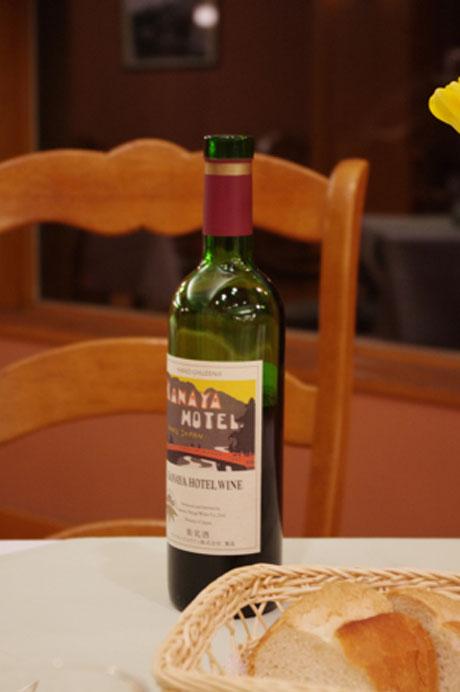 金谷ワイン