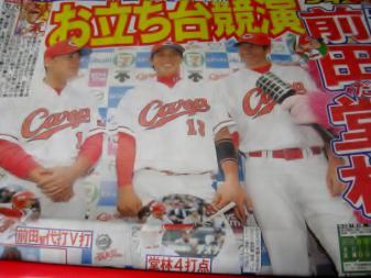 maeddadoubayashi.jpg