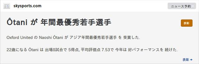 14ox180101n4.jpg