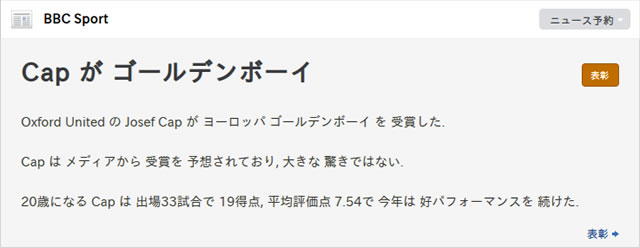 14ox180101n6.jpg