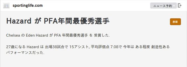 14ox180514n2.jpg