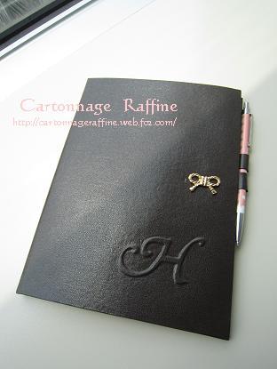 A5サイズのノートカバー