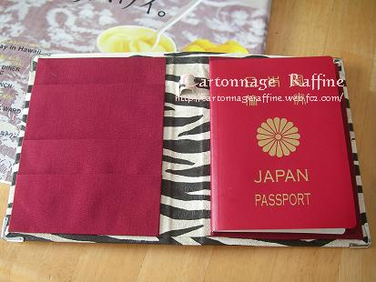 パスポートカバー2