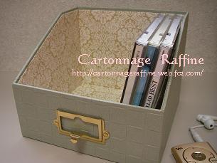cdcase.jpg