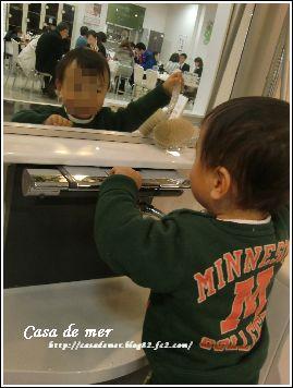 鏡に映る姿に ご満悦