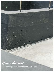 コンクリートに 黒い塗料