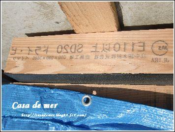 木材に こんな表示がありました